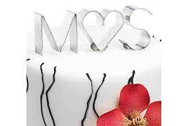 بالصور صور حرف s m , اجمل صور s m 12855 6