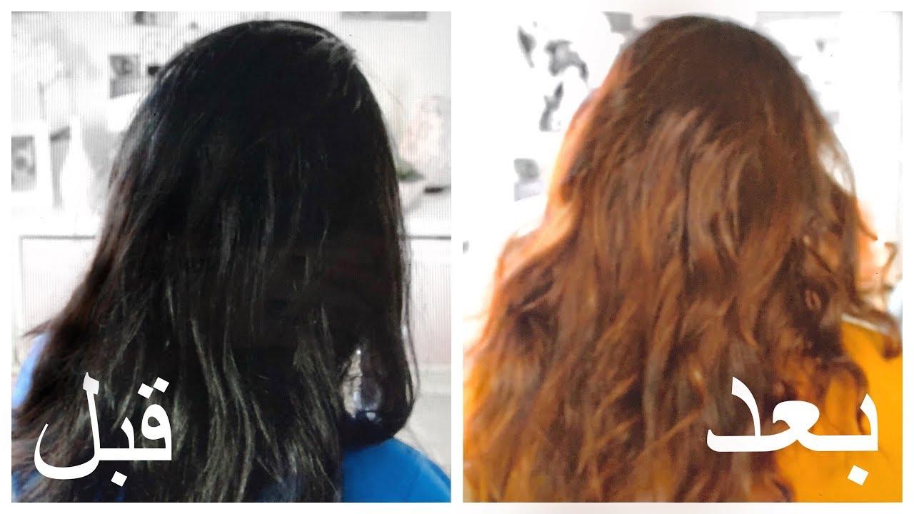 صور كيفية صباغة الشعر , طريقة صبغة الشعر