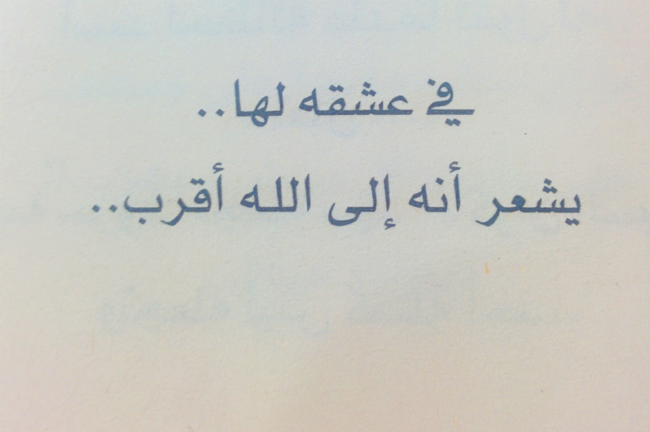 صورة كلام خاص للحبيب , اجمل كلمات حب