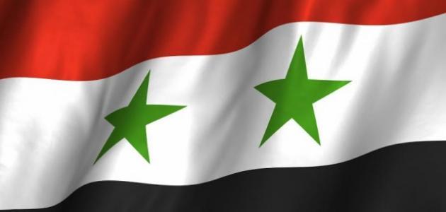 صور ما هي عاصمة سوريا , عاصمة سوريا