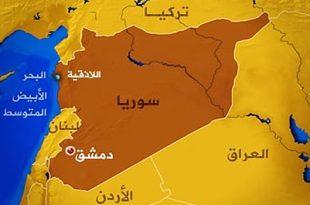 صورة ما هي عاصمة سوريا , عاصمة سوريا