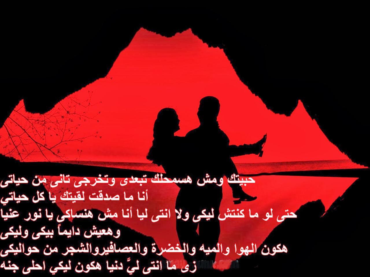 صورة كلام حب جنوني , ارق كلمات الحب 12899 3