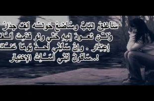 صور اجمل كلام حزين فيس بوك , اجمل الكلمات والعبارات الحزينة