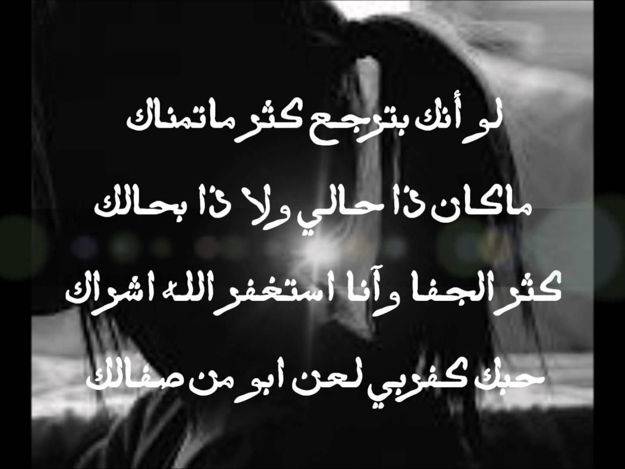 صورة قصائد حزينة عن الحب , اجمل اشعار الحب
