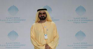 صورة بحث عن احد العلماء العرب , السيرة الذاتية لعلماء العرب