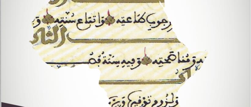 صورة اجمل ما قيل في اللغة العربية من شعر , اشعار مميزة في اللغة العربية 12930 1