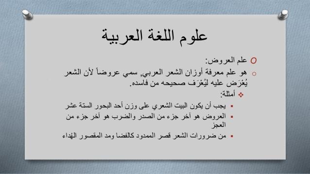 صورة اجمل ما قيل في اللغة العربية من شعر , اشعار مميزة في اللغة العربية 12930 2