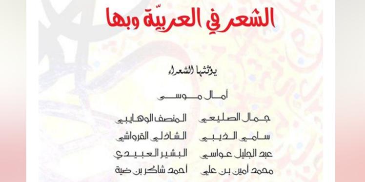 صورة اجمل ما قيل في اللغة العربية من شعر , اشعار مميزة في اللغة العربية 12930 3