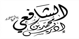 صورة اجمل ما قيل في اللغة العربية من شعر , اشعار مميزة في اللغة العربية 12930
