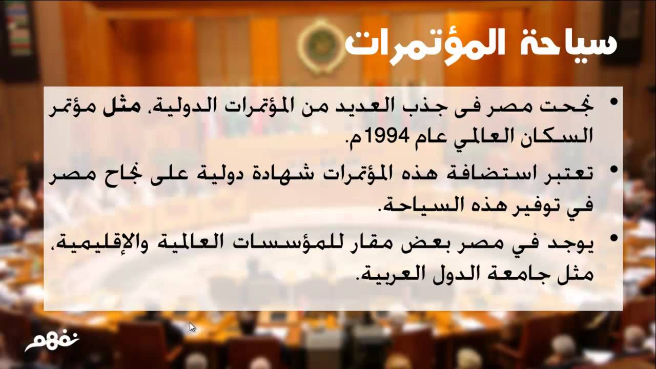 بالصور موضوع تعبير عن السياحة فى مصر , السياحة في مصر 12934 1
