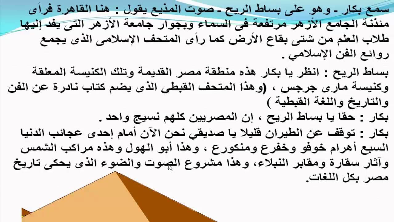 بالصور موضوع تعبير عن السياحة فى مصر , السياحة في مصر 12934