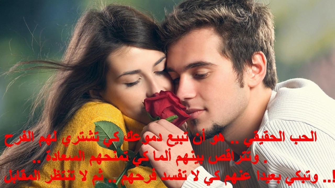 صورة صور مكتوبة حب , اجمل الصور للحب