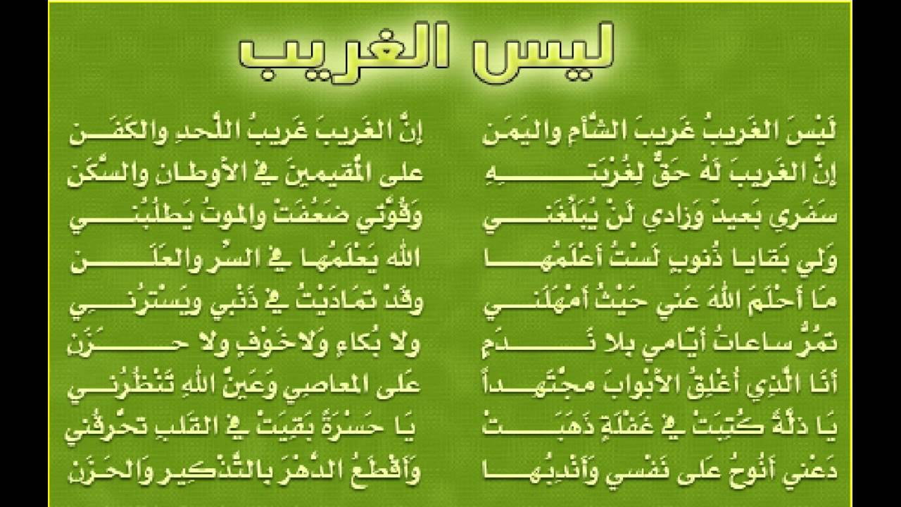 صورة اناشيد دينية مصرية , اجمل الاناشيد