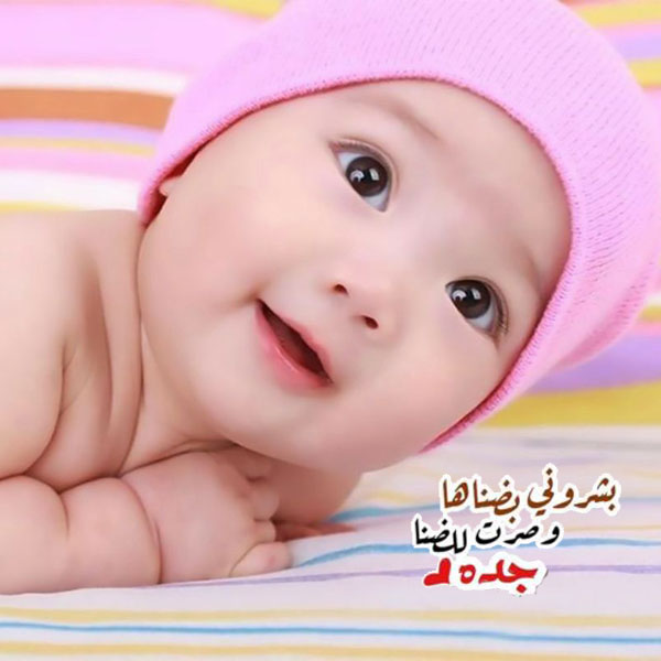 بالصور كلام عن الاطفال , الاطفال في حياتنا 3610 3