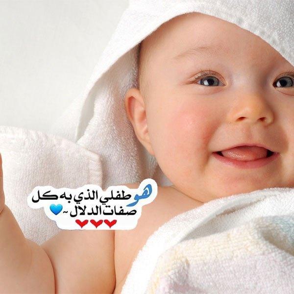 بالصور كلام عن الاطفال , الاطفال في حياتنا 3610 6