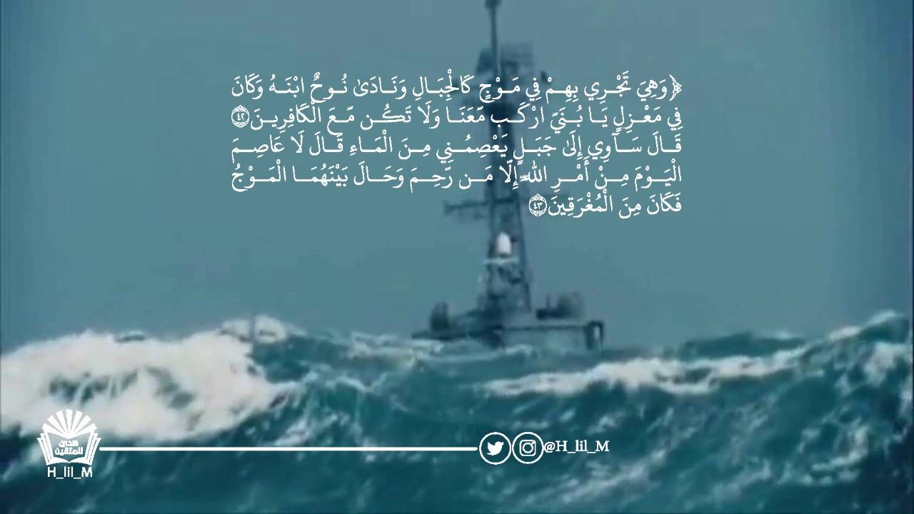 بالصور سفينة نوح عليه السلام , قصه نبي الله نوح 681 5