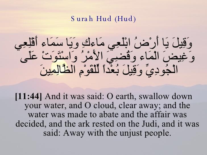 بالصور سفينة نوح عليه السلام , قصه نبي الله نوح 681 6
