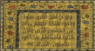 صورة سفينة نوح عليه السلام , قصه نبي الله نوح