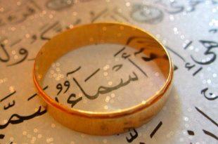 صورة اسماء بنات من القران , اجمل اسماء مسموحاه من القران