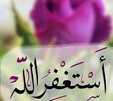 بالصور اجمل صور اسلامية , صور اسلامية 3658 12 229x205