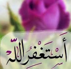 اجمل صور اسلامية , صور اسلامية