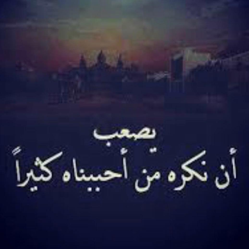 صورة رمزيات فراق , الم الفراق ووجعه بالصور