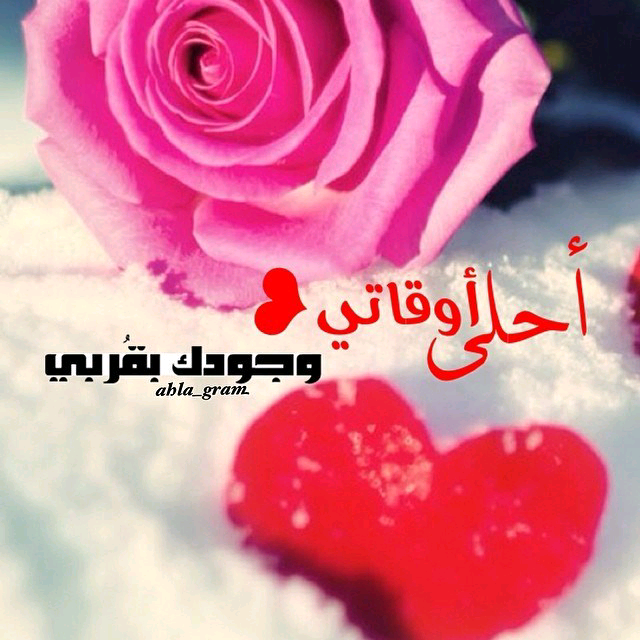 صور عبارات حب وغرام , خواطر حب ورمانسية تجنن