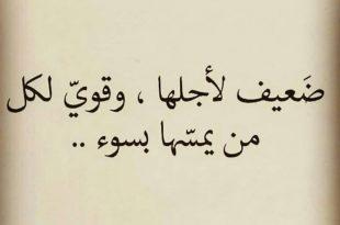 صورة عبارات حب وغرام , خواطر حب ورمانسية تجنن