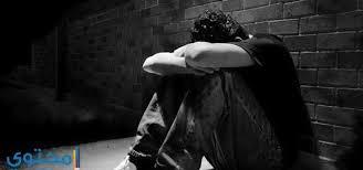 صورة صور شاب حزين , شباب حزينة 5386