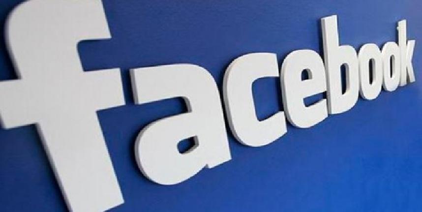 بالصور اجمل بوستات للفيس بوك بالصور , بوستات فيس بوك 5654 2
