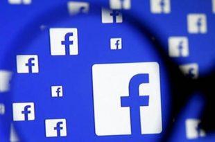 صور اجمل بوستات للفيس بوك بالصور , بوستات فيس بوك