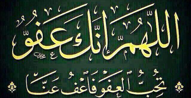 صورة ادعية اسلامية , اروع الادعية الاسلامية