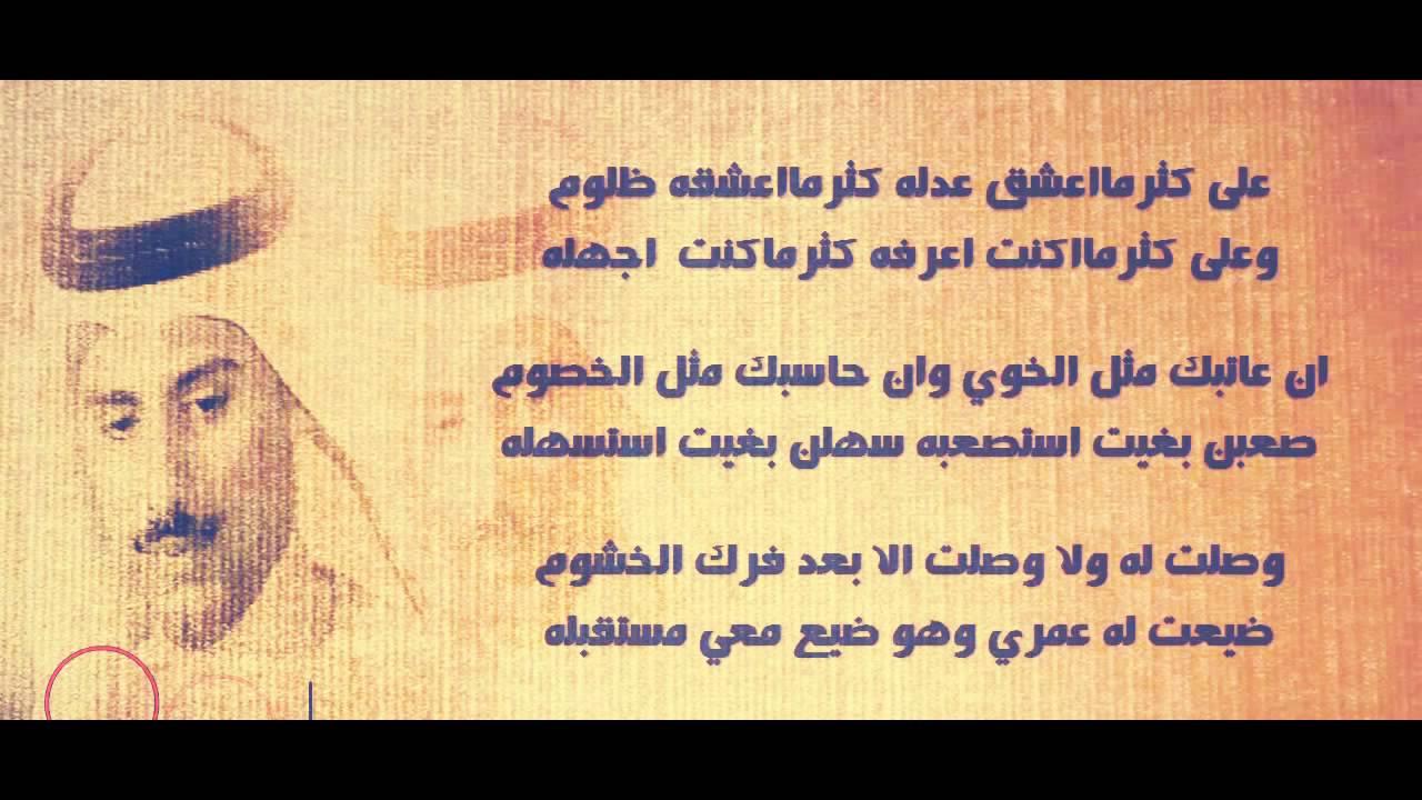 بالصور قصائد حامد زيد , اجمل القصائد 5724 2