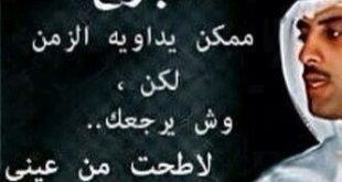 صورة قصائد حامد زيد , اجمل القصائد