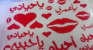 صورة خلفيات حب , صور معبرة عن المحبة