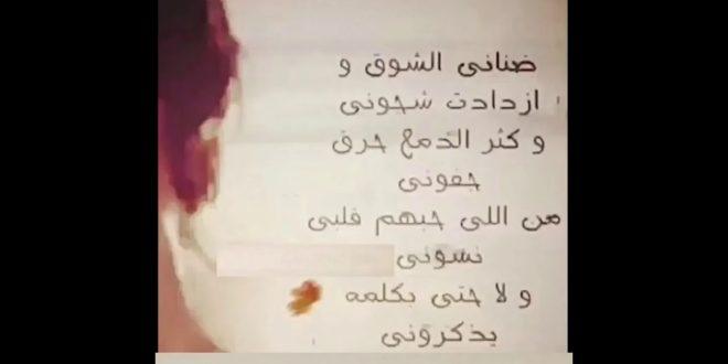 صور كلمات ضناني الشوق