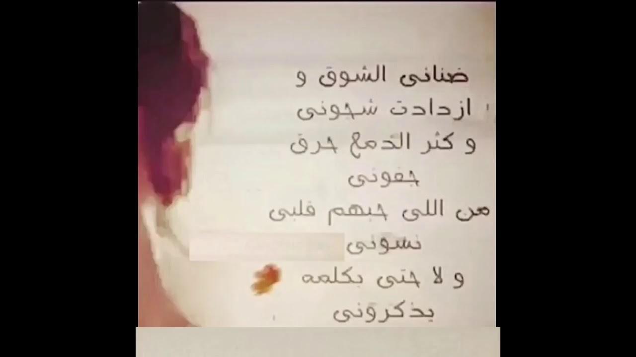 صورة كلمات ضناني الشوق , اجمل اغاني محمد عبده