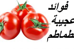 صور فوائد الطماطم , الطماطم وماذا تفعل في جسمك