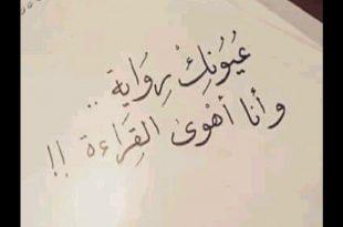 صورة كلمات جميلة عن الحب , كلام تسمعه الاذن ويدوب به القلب