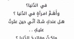 صورة قصايد غزل , الغزل والمدح فى احلى القصائد 3552 15 310x165