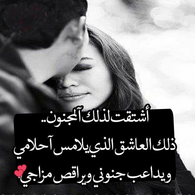 صورة كلام في الحب للحبيب , الحب كله وكلام لحبيبى