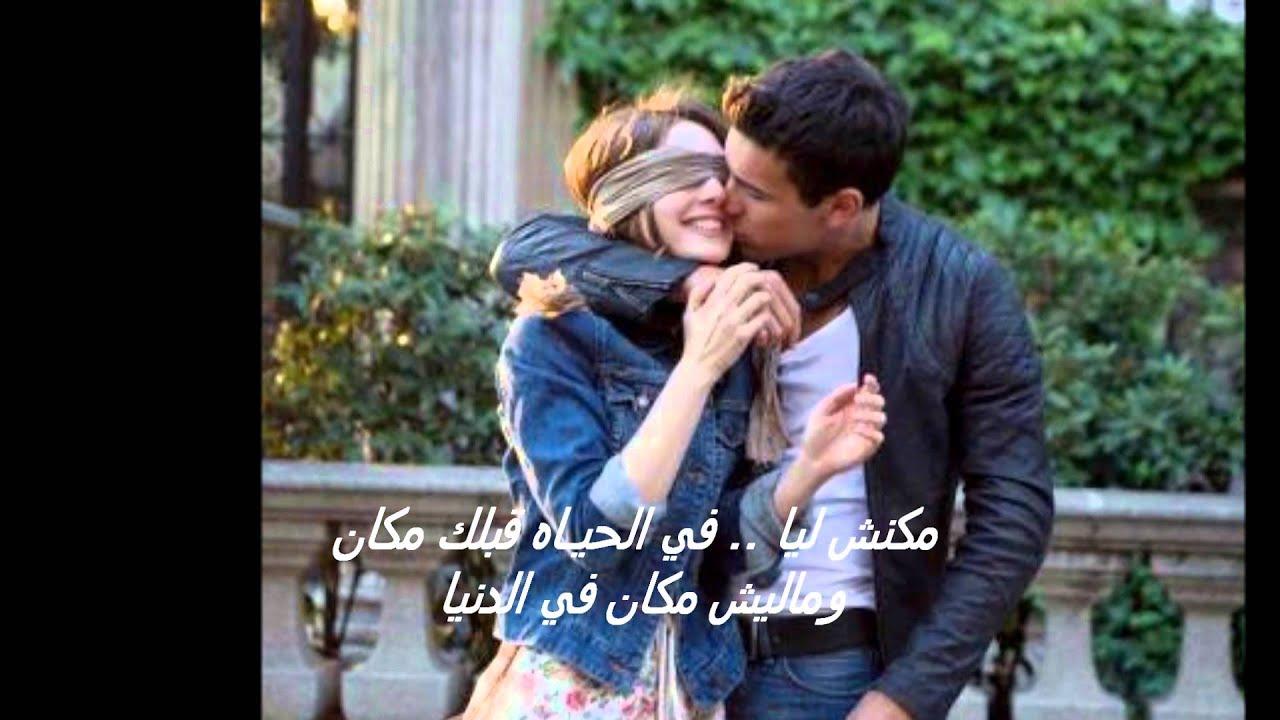 صورة صور رومانسيه جديده , بوستات حب ورومانسية مختلفة 3675 2