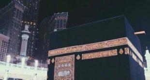 صور صور عن مكه , مكة المكرمة