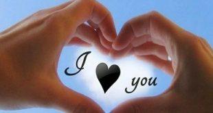 اجمل كلام الحب والغزل