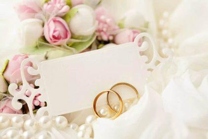 صورة بطاقة تهنئة زواج 5727 2