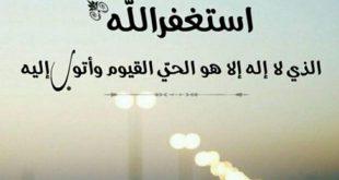 حالات واتس اب اسلاميه