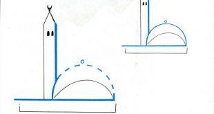 صورة تعليم رسم الحروف , رسم الحروف ابداع لغوي 12134 10 310x165